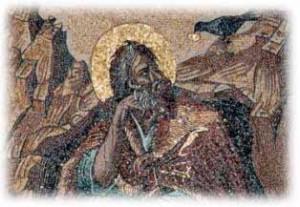 Mozaic Sf Ilie Luncani